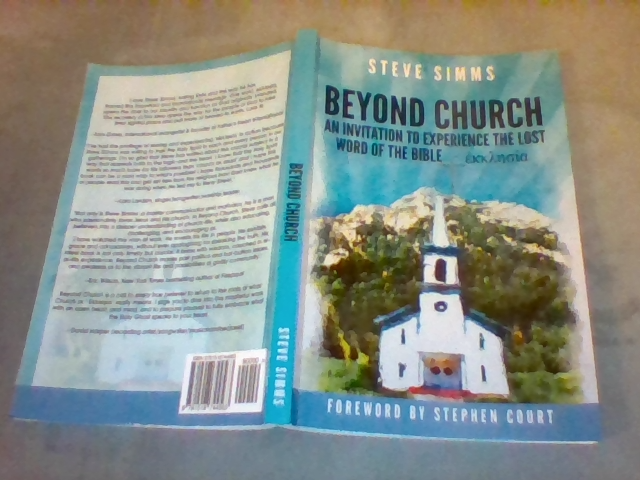 beyond church whole book