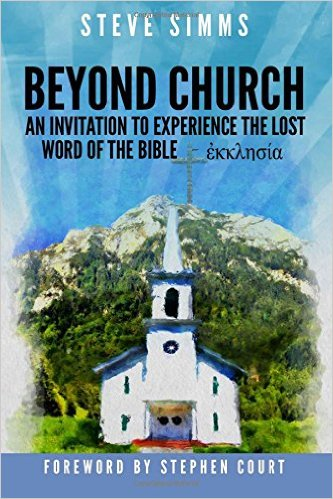 beyond church amazon